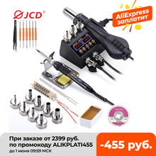 750W SMD Rework Soldering Station 2 in 1 hot air soldering iron LCD Digital display welding station for BGA PCB IC Repair 8898