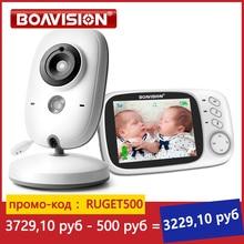 Baby-Monitor Video Audio-Talk Security-Camera VB603 Surveillance Night-Vision Wireless