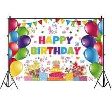 Фон для фотосъемки с красочным воздушным шаром и днем рождения