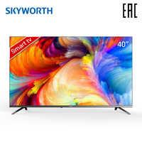 La televisión TV de 40 pulgadas Skyworth 40E20S FullHD Smart TV