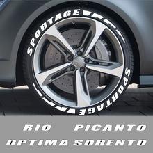 Neumático de coche cartas 3D pegatinas para Kia Sportage 3 4 QL Rio 3 K2 Optima Sorento Picanto Ceed Forte Cadenza K9 alma Auto Accesorios