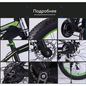 Image 4 - Wolf Fang Fiets 7/21/24 Speed Mountainbike 26*4.0 Vet Fiets Bicicleta Mtb Road Vouwfiets mannen Vrouwen Gratis Verzending