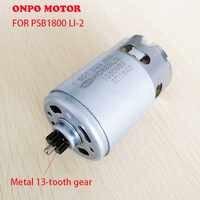 PSB1800 LI-2 DC Motor 18V 13-teeth 1607022606 HC683LG For Replace BOSCH 3603JA3302 electric drill Screwdriver accessories
