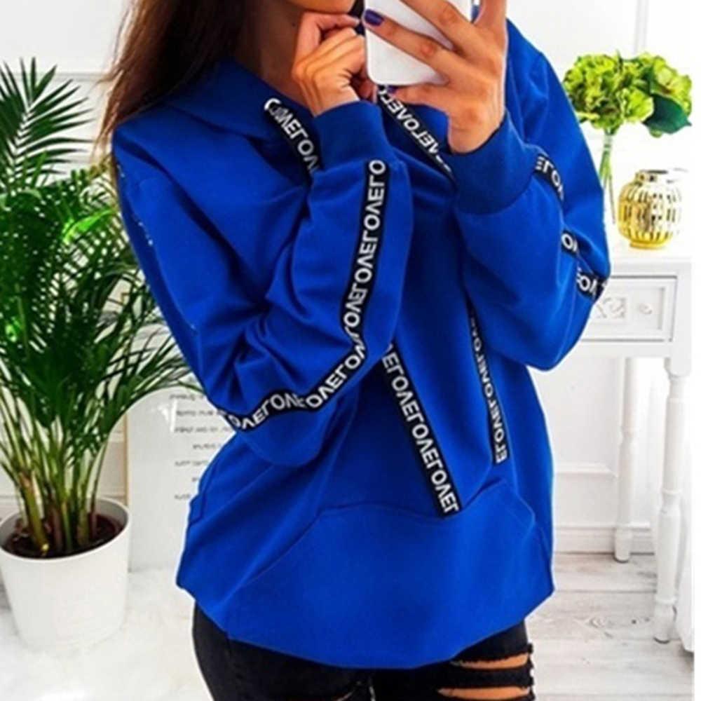 Wanita Fashion Kasual Lengan Panjang Berkerudung Sweatshirt Wanita Sisi Stripd Warna Solid Longgar Pullovers Musim Gugur Ukuran Plus 2019 Baru