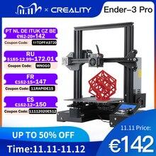 CREALITY طابعة ثلاثية الأبعاد Ender 3 برو مجموعة الطابعة قناع الطباعة مع العلامة التجارية MW خيار زجاج الطاقة ثلاثية الأبعاد Drucker Impresora مجموعة الطابعة
