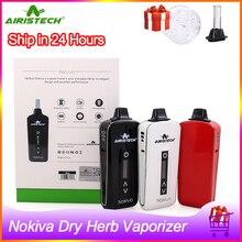 Em estoque! Vaporizador de ervas secas airistech, original, 2200mah, câmara de cerâmica, kit de cigarro eletrônico de aquecimento, caneta vape à base de ervas