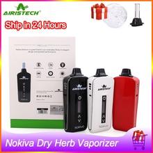 In Stock!! Original airistech Nokiva dry herb vaporizer 2200mah Ceramic Chamber Heating Electronic Cigarette Kit Herbal Vape Pen