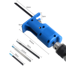Profession Portable Reciprocating Saw Adapter High Efficiency Electric Drill Tools Attachment with 3 Saw Blades Tool Accessories