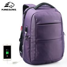 Kingsons Externe Lade USB Funktion Laptop Rucksack Anti diebstahl Frauen Business Dayback Reisetasche 15,6 zoll KS3142W