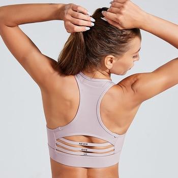 Sexy Women Sport Yoga Bras Breathable High Stretch Beauty Back Underwear Workout Running Athletic Nylon Brassiere Sport Tank Top 1