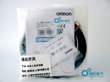 цена на Authentic Omron original new proximity switch E2E-X2ME2-Z