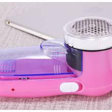 Машинка для бритья Триммер для волос мяч для удаления бритья мяч одежда всасывания мяч устройство