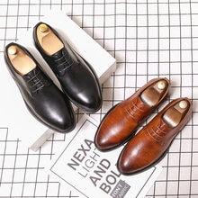 Туфли мужские классические натуральная кожа удобные брендовые