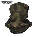 TACVASEN Camouflage ...