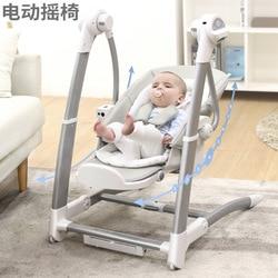 Kind esszimmer stuhl elektrische coax baby artefakt baby schaukel blau stuhl kind esszimmer stuhl multifunktionale baby schaukel stuhl