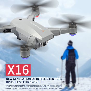 JJRC X16 5G WIFI FPV GPS Foldable RC Drones with 6K HD Camera Optical Flow Positioning Brushless Motor Quadcopter M09 дрон jjrc x9 heron с камерой hd 1080p wifi gps