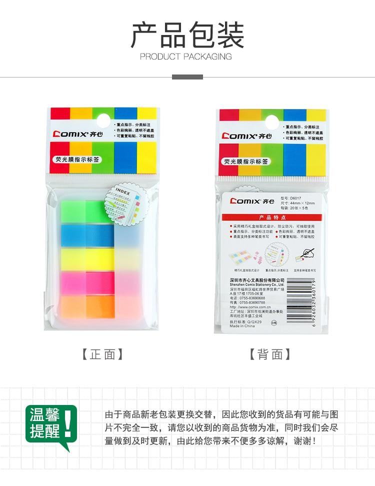 Comix, D6017 Easy Tab 5 цветов 20, ассорти