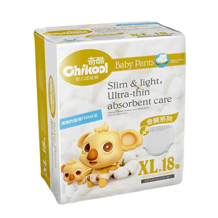 [Gold New Products] Qiku Pull Up Diaper Newborn Infant Men And Women Baby Universal Paper Not Wet Non-Diapers