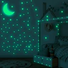 338 шт. звезды + 1 шт. Луна ФЛУОРЕСЦЕНТНОЕ украшение стены луна и звезды наклейки на стену наклейки для детской спальни домашний декор