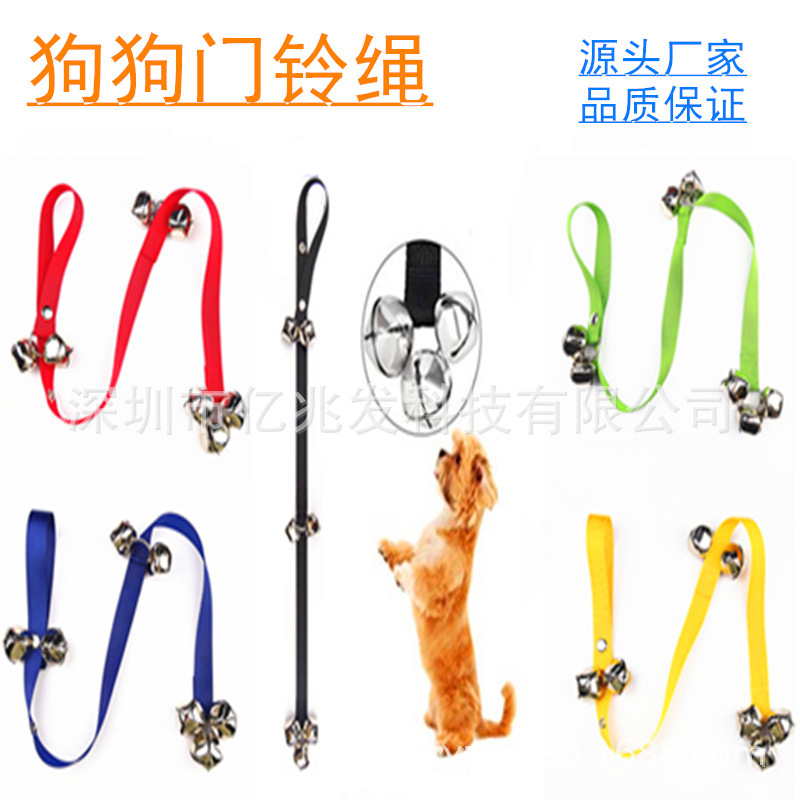 Hot Sales Pet Doorbell Lanyard Dog Nursing Alert Cat Teaser Toy Bell Dog Training Bell Lanyard