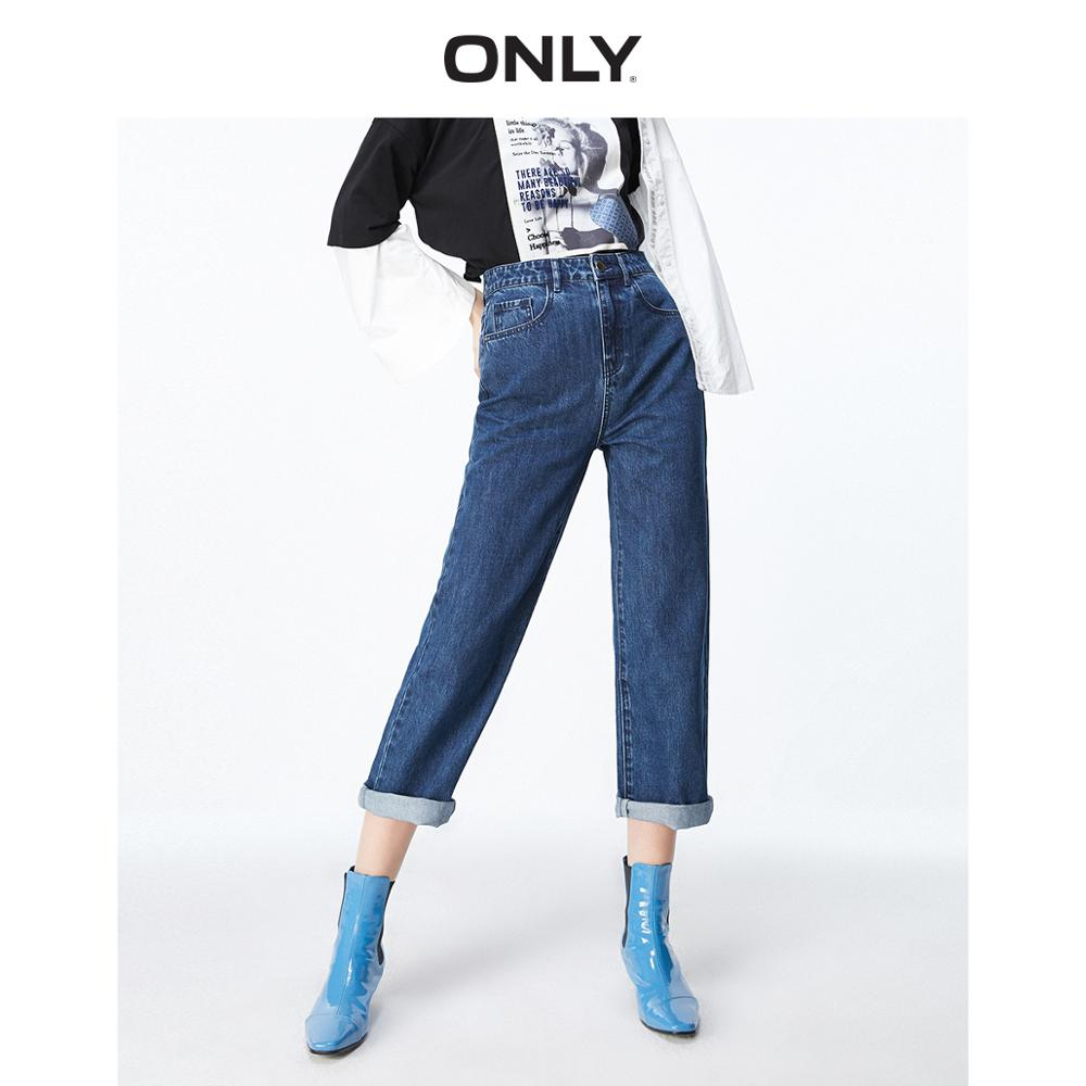 ONLY Women's Loose Straight Fit High-rise Crop Jeans | 119349617