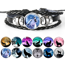 High Quality Mens Wolf Bracelets Hot Selling Charm Leather Punk Jewelry PU Bangle Gifts for Men Birthday
