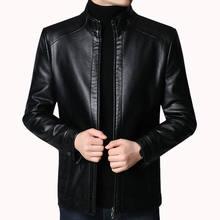 Chaqueta de marca de cuero suave para hombre, abrigo de manga larga, moda coreana, ropa fina, primavera y otoño, novedad de 2020