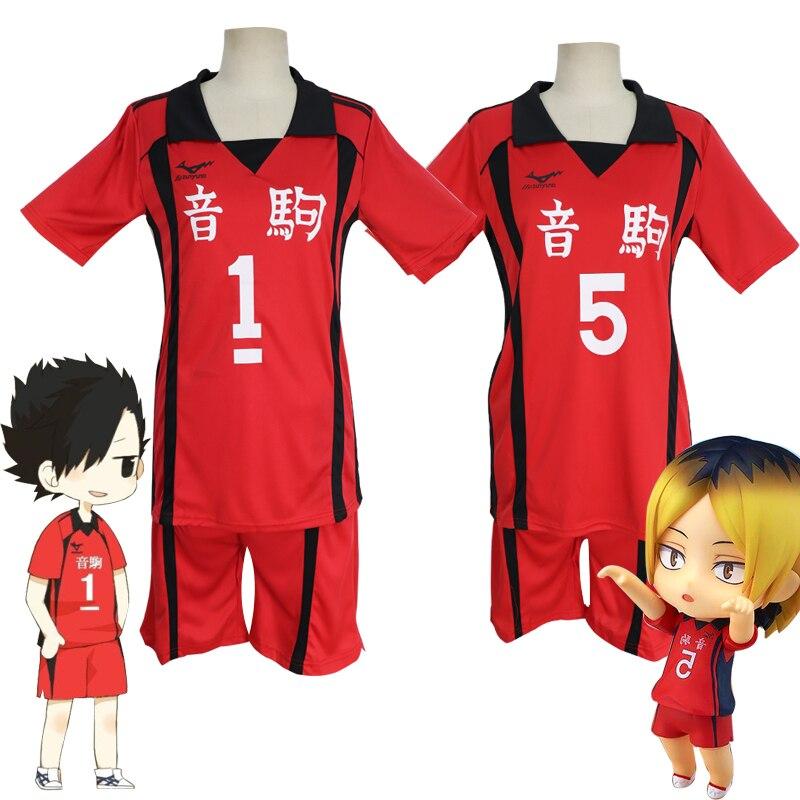 Anime Haikyuu Cosplay Costume Nekoma High Volleyball Club Team Kenma Kozume Outfit Kuroo Tetsurou Sportswear Jerseys Uniform