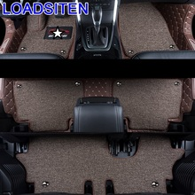 Decorative Auto Interior Mouldings Accessories Modification Automobile Parts Modified Car Carpet Floor Mats FOR Ford Edge