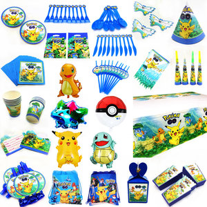 Cute Pokemon Go Yellow Pikachu Party Decoration Birthday Party Supplies Sets Paper Plate Mask Baby Shower Supplies Tableware(China)