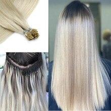 Zuria i ponta extensões de cabelo máquina remy extensões de cabelo humano keartin cápsula fusão bayalage cor 12