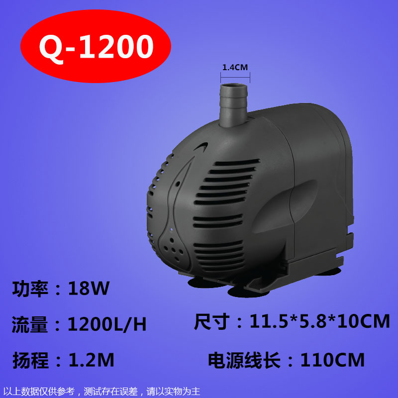 Aquarium Bottom Water Filtration Pump Side Filter Submersible Pump Fish Pond Pump Water Pump Fish Tank Changing Water Pump