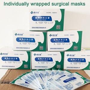 Индивидуально упакованные медицинские хирургические маски Стерилизованные с окисью этилена имеют три слоя защиты для рабочей больницы