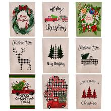 Добро пожаловать, садовый знак, домашний садовый декор, 12X18 дюймов, рождественские веселые рождественские элементы, нарисованные двухсторонние сезонные садовый знак, дети