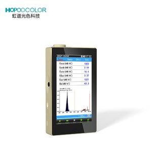 Teste portátil de ohsp350uv 230-850nm uva uvb uvc do espectrômetro para a lâmpada médica que cura a máscara conduzida