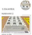 SKN320-16 SKMD105F10 SKMD105F12 SKMD150F12 SKMD105F08 SKMT26