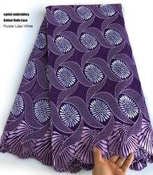 5 ярдов Высокое качество швейцарская вуаль кружева мягкий хлопок африканская кружевная ткань Нигерия Гана национальная одежда
