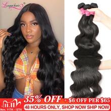 Longqi cabelo malaio onda do corpo pacotes 30 Polegada extensão do cabelo humano tecer cabelo 1 3 4 pacotes de cabelo virgem preto natural pacotes
