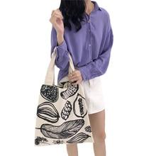 все цены на Women Canvas Shoulder Bag Leaf Printing Female Large Capacity Shopping Bags Lady Eco Pure Cotton Beige Tote Handbag Beach Bag онлайн