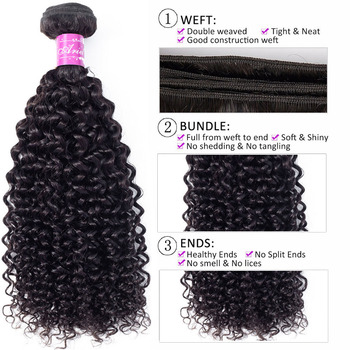 Kinky Curly Bundles Brazilian Hair Weave Bundles 28 32 30 Inch Bundles Non Remy 100% Human Hair Bundles Hair Extension Ariel 2