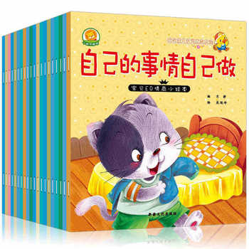 20pcs/set Baby Puzzle Reading Chinese Text Story Early Education Books Children Bedtime Story Book kindergarten Recommended 0-8 10 pcs set chinese children s big characters pinyin and reading story book puzzle color map early education story picture book