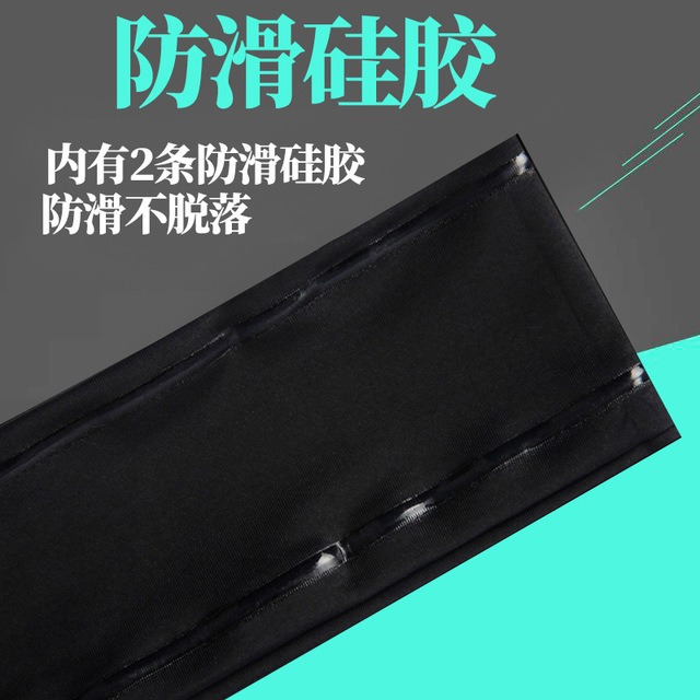 New fashion sports hair band silicone non-slip hair band fitness antiperspirant belt breathable sweat headband sweat guide belt 2