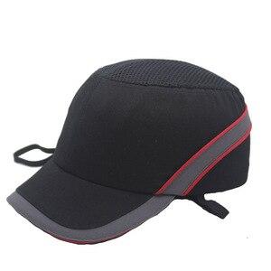 Image 4 - Neue Arbeit Sicherheit Bump Cap Fest Inneren Shell Schutzhülle Helm Baseball Hut Stil Für Arbeit Fabrik Shop Durchführung Kopf Schutz