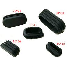 120PCS Black Oval Plastic Blanking End Cap Tube Plug Inserts
