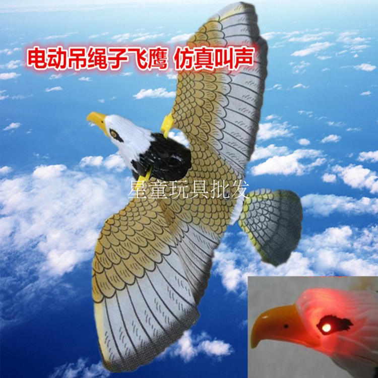 Have Voice Light With Horse Named Eagle Have Pegasus Have Suspension Wire Eagle Children Have 10 Yuan Toy Eagle
