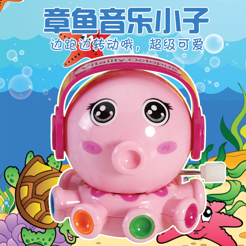 Winding Small Octopus Spring Small Toy Rotating Fun Toot Small Octopus Winding Octopus Toy Hot Selling