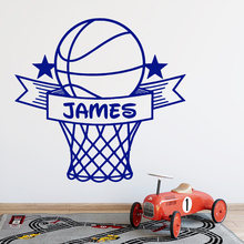 Баскетбольная сетка виниловая настенная наклейка с именем на