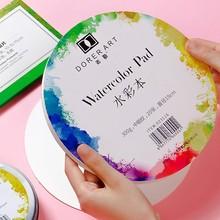 Paper-Pad Postcard Painting-Paper Watercolor Aquarel 300g Cotton Art-Supplies Hand-Painted