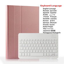 Bluetooth Keyboard Leather Case for Huawei MediaPad M6 10.8 2019 Tablet Funda Cover For Pro VRD-AL09