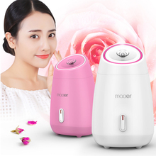 Fruit vegetable Facial Face Steamer Thermal nano spray whitening face steamer machine Deep Cleaning Face Spa beauty instrument hot selling new face mask steam massage beauty machine ion deep cleaning spray spray free shipping